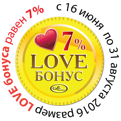Love бонус 7%.png