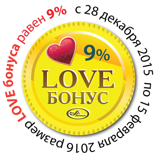 LOVEБонус-9.png